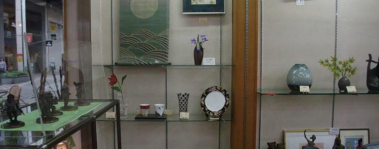 Hase-kyu Shouten (長谷久商店)