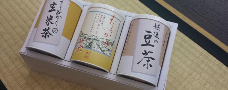 Asakawa-en, Furumachi Honten Shop (浅川園)