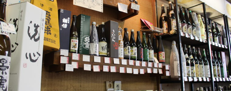 Hanaya Groceries (ハナヤ食料品店)