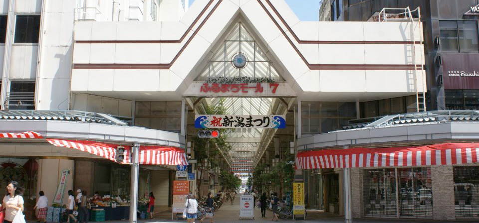 Niigata Furumachi Shopping Mall