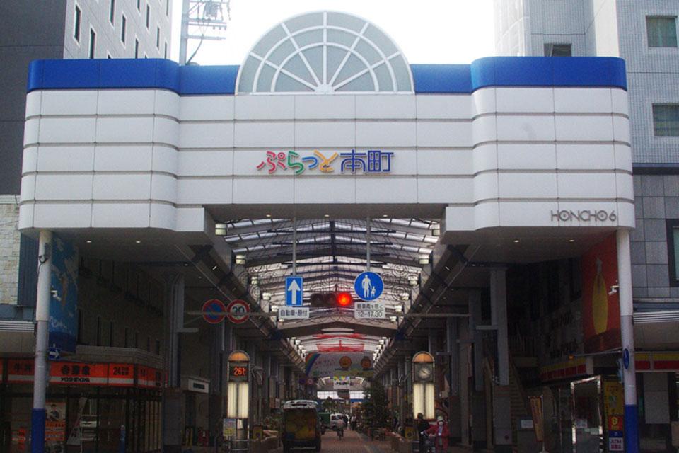Honcho Mall 6