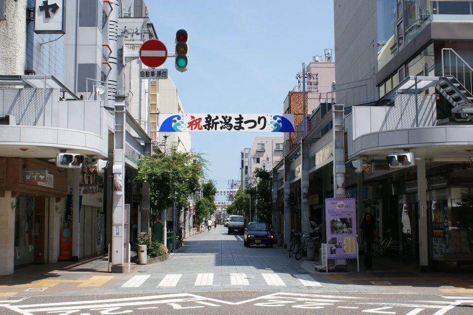 Furumashi Mall 8
