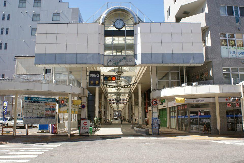 Furumashi Mall 5