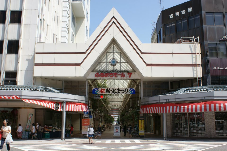 Furumashi Mall 7