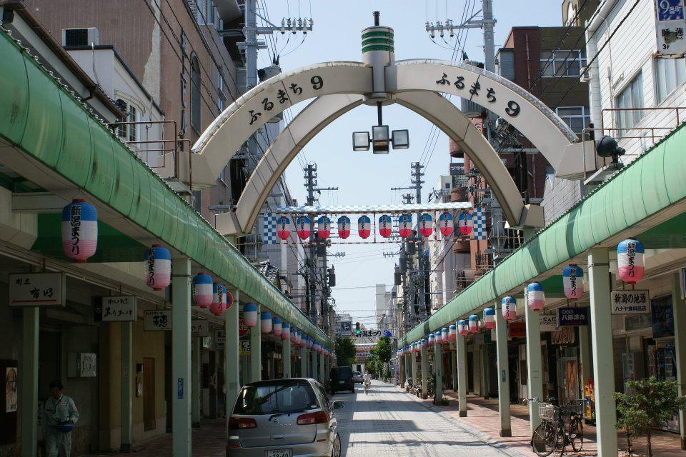 Furumashi Mall 9